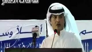 اغاني طرب MP3 حي الله الجشعم تحميل MP3
