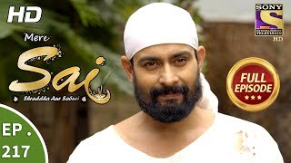 Mere Sai - Ep 217 - Full Episode - 24th July, 2018