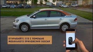 Doscar - каршеринг в Алматы