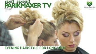 Элегантная прическа на длинные волосы Evening hairstyle for long hair parikmaxer.tv