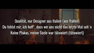 DARDAN   KADALE  (Official HQ Lyrics) (Text)