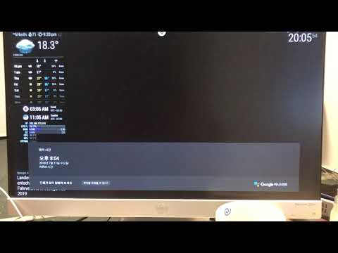Assistant with screen | MagicMirror Forum