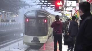 浦和駅四季島通過