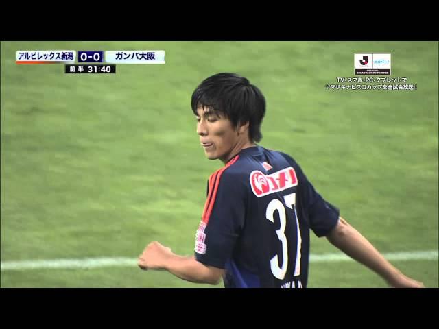 【ハイライト】アルビレックス新潟×ガンバ大阪「ナビスコカップ準決勝第1戦」