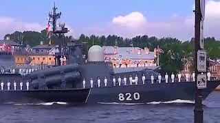Начало подготовки к военно-морскому параду в день ВМФ в Санкт-Петербурге