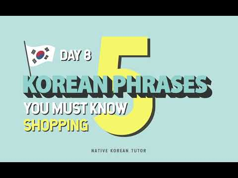 5 Korean phrases you must know/ Day 8/ shopping