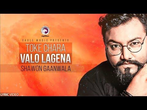 Toke Chara Valo Lage Na   Shawon Gaanwala   Bangla New Song   2017  downoad full Hd Video