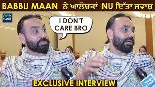 Exclusive Interview: Babbu Maan Replies Back To Critics | Talks About His  Heer