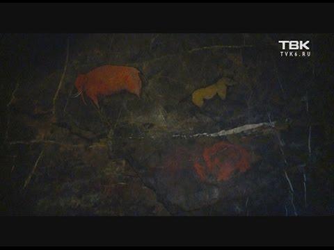 Небольшое путешествие: пещера Караульная