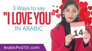 """Three Ways to Say """"I Love You"""" in Arabic"""