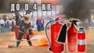 Смотреть онлайн Как действовать работникам предприятия при пожаре