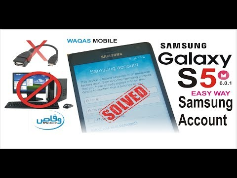 Bypass , Remove Samsung Account Marshmallow 6 0 1