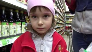 Китайский супермаркет - Жизнь в Китае #78
