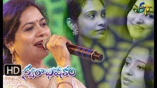 Swarabhishekam | Special Songs | 6th January 2019   | Full Episode | ETV Telugu