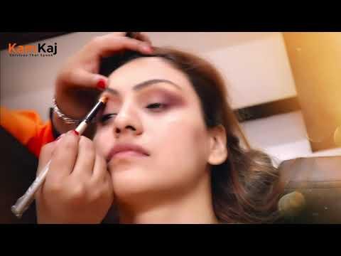 Bridal Makeup At Home (Kam Kaj Bridal Makeup)