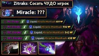 19 лет - ТОП 1 ЕВРОПЫ! НОВЫЙ MIRACLE DOTA 2