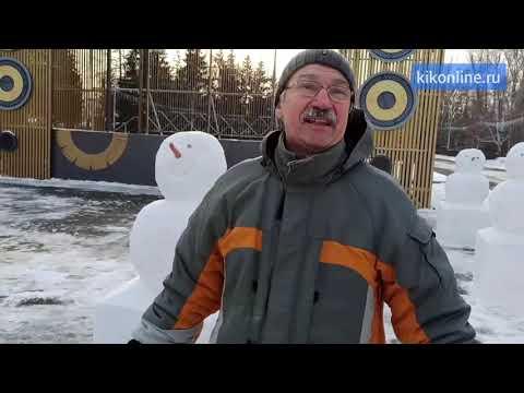 В ЦПКО появилось 20 снеговиков