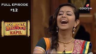 Comedy Nights with Kapil - Tina Dutta and Avika Gor - 28th July 2013 - Full Episode