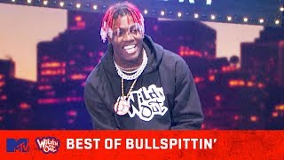 Best Of Bullspittin'  (Vol. 1) ft. Tyga, Lil Yachty & More! 🐮🤠 | Wild 'N Out | MTV