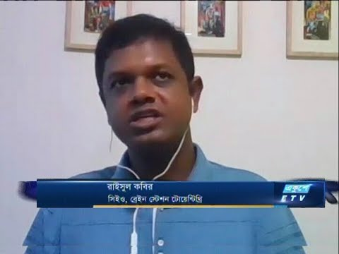 ETV Business | রাইসুল কবির-ব্রেইন স্টেশন টোয়েন্টিথ্রি