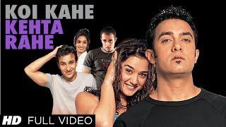 Koi Kahe Kehta Rahe Full Song | Dil Chahta Hai | Aamir Khan