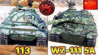 113 vs WZ-111 5A - World of Tanks