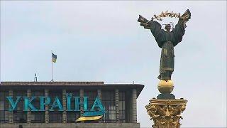 Международный валютный фонд может оставить Украину без финансирования.