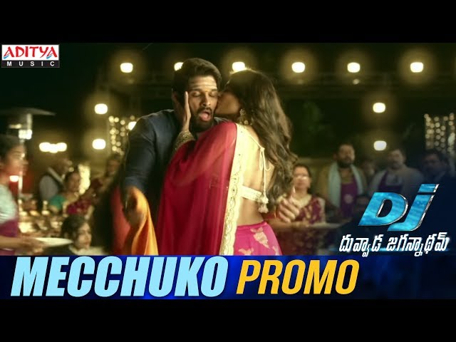 Mecchuko Video Song Promo | DJ Movie Video Songs HD | Allu Arjun, Pooja