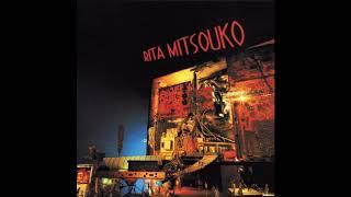 Les Rita Mitsouko - Restez avec moi