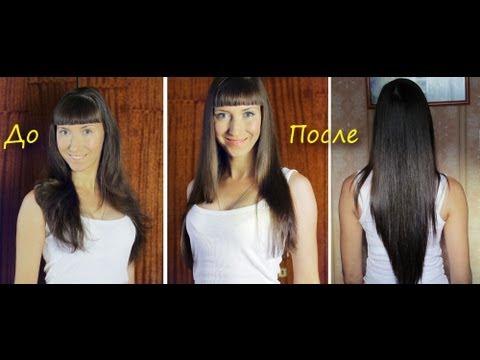 Кератиновая МАСКА с Желатином для Волос / Выпрямление Волос