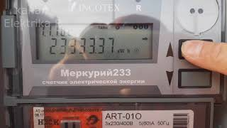 Как снимать показания счётчика mercury 200