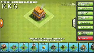 Clash of Clans ратуша 5 самый лучшая база