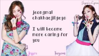 GIRLS' GENERATION (소녀시대) – HONEY (소원) (RomIEng) Color Coded Lyrics!