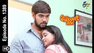 Attarintiki Daredi | 17th April 2019 | Full Episode No 1389 | ETV Telugu