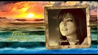 تحميل اغاني Najwa Karam Majboura - نجوى كرم - مجبورة MP3