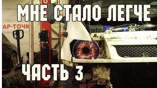FORD TRANSIT 5vz ПЕРЕСВАП -СКАНДАЛЫ ИНТРИГИ РАССЛЕДОВАНИЯ