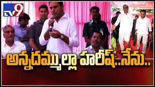 KTR clarifies on clash with Harish Rao - TV9