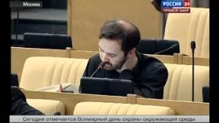 Вести 24 - Пономарёв Троллит Думу 05.06.2012