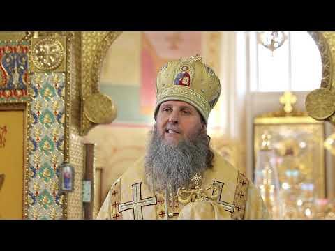 Слово митрополита Даниила в день памяти равноап. княгини Ольги