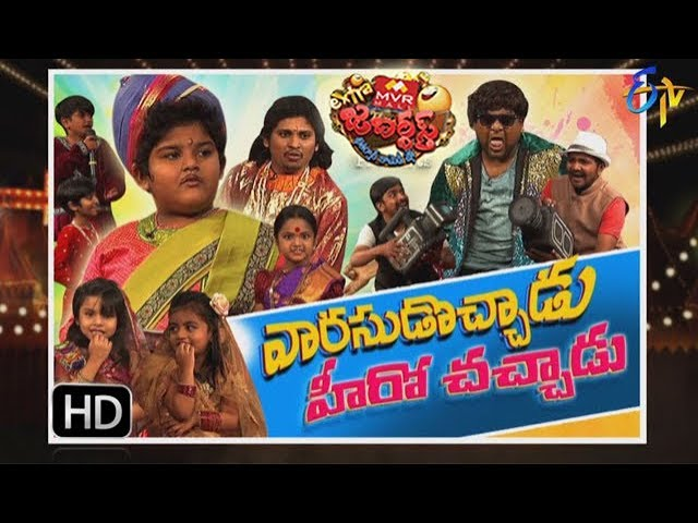 Extra Jabardasth – 15th December 2017 – Full Episode | ETV Telugu