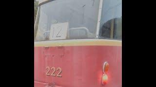 Екатеринбург Трамвай №12 7 Ключей - ВИЗ