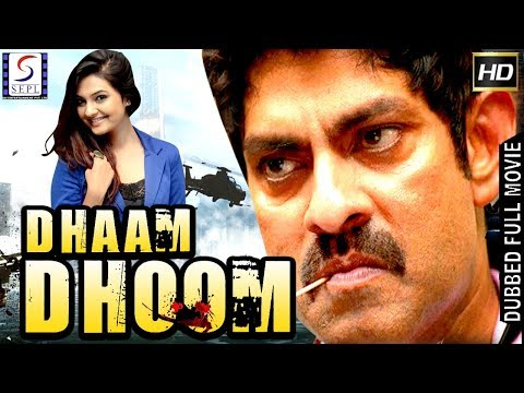 Dhaam Dhoom - South Indian Super Dubbed Action Film - Latest HD Movie 2016