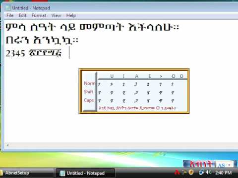 amharic power geez 2010 software free download for windows 10