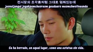 Navi - Incurable Disease (Secret OST) || Mejorado ●