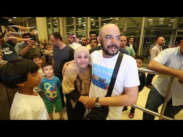 لحظة وصول الأردنيين من كازخستان