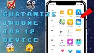 customize iphone no jailbreak - मुफ्त ऑनलाइन