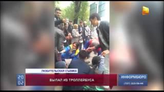 В Алматы из троллейбуса выпал пенсионер