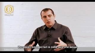 Выступление Андреаса Антонопоулоса в центре технологий биткойн Мельбурна   часть 1