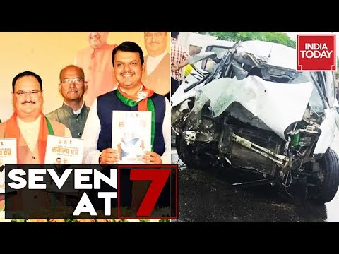 7@7 | Top Headlines Of The Day | India Today | 15 October 2019