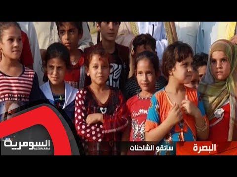 شاهد بالفيديو.. هل تطلق الحكومة سراح سائقي شاحنات النفط المعتقلين